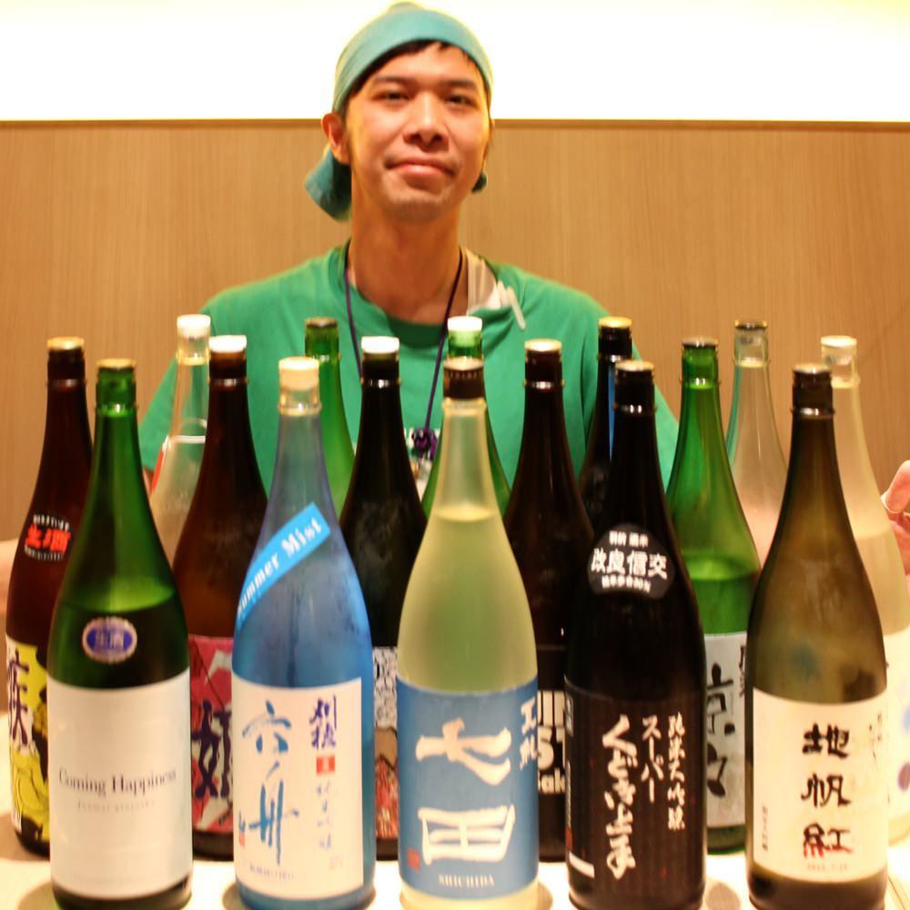 厳選こだわり全国各地の日本酒