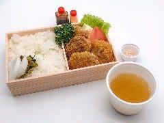 特製 ヒレカツ弁当【限定50食】