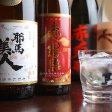 珍しい焼酎、日本酒、和リキュール!