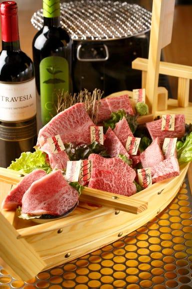 松阪牛焼肉&熟成牛タン 肉兵衛 赤坂本店 コースの画像