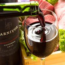 ◆肉専用の黒ワイン カーニヴォ