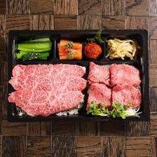 肉兵衛のお弁当