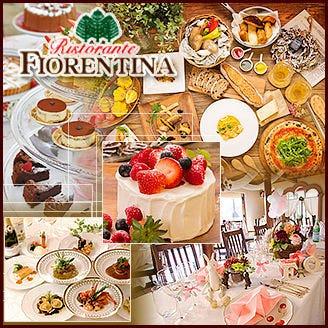 袋井 フィオレンティーナ 「Fiorentina」