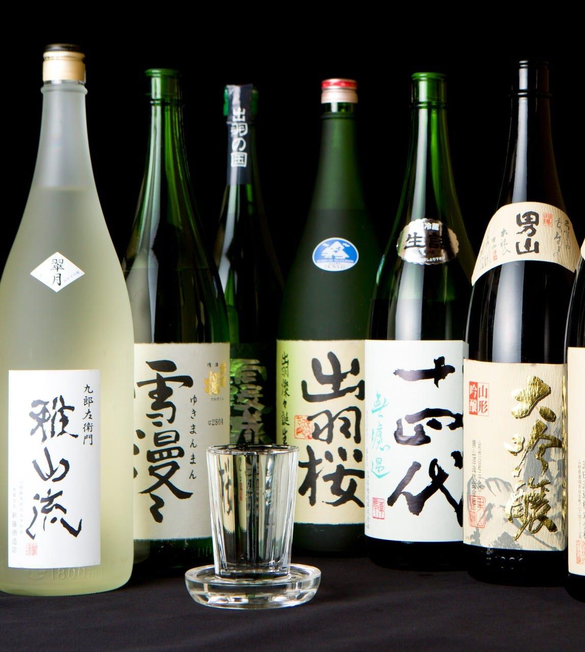 山形県内各地の地酒銘柄を じっくりと心ゆくまで