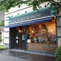 The Shannons' ゲートシティ大崎店