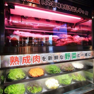 熟成肉×新鮮野菜 ヨプの王豚塩焼 新大久保駅前店 こだわりの画像