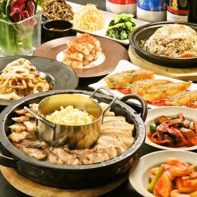 個室 × 韓国料理 銀座MUN  コースの画像