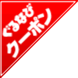 【土曜・日曜・祝日に銀座ディナー】4500円特割!3時間飲み放題付き定番コース