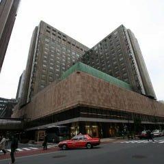 ※帝国ホテル全景はこのような感じです