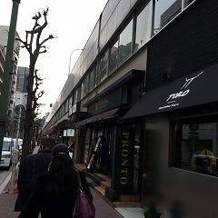 当店は、プロント銀座コリドー店さんの2階です