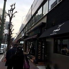 TOROTOKYOさんの先にPRONTさんがあり、当店はそこの2階です