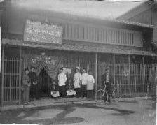 ◆創業明治43年◆百年続く洋食店