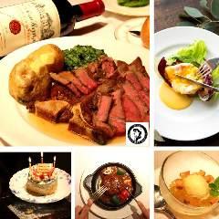 百年洋食と個室フレンチ 開晴亭 京都北山本店