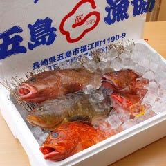 当店一番のおすすめ 五島列島直送の鮮魚