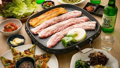 韓国料理 ミナリ  コースの画像