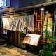 地下鉄長町駅 北1番出口 上がった所に当店ございます。