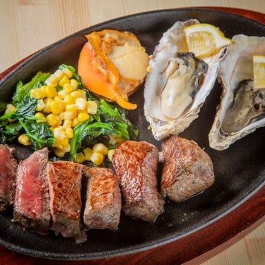 海鮮牡蠣×ステーキ 11丁目の5坪  こだわりの画像