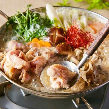 九州郷土料理と日本酒 酔一~yoichi~新小岩店 メニューの画像