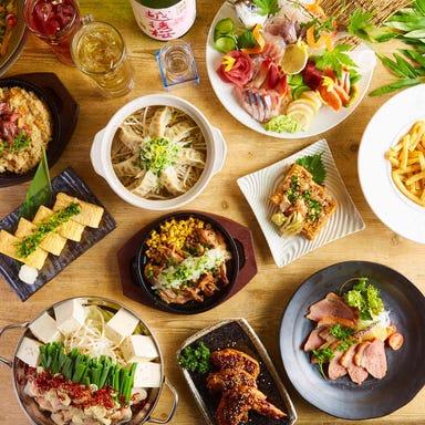 九州郷土料理と日本酒 酔一~yoichi~新小岩店 コースの画像