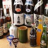 おいしい高知が産んだ日本酒、焼酎や竹酒もご用意しております