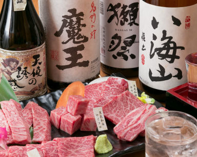 焼肉 七つ星 福島店 コースの画像