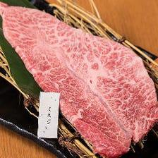 """黒毛和牛の極み!厳選""""七つ星"""""""