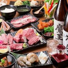 黒毛和牛の焼肉で贅沢なパーティ!