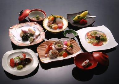 厳選食材×個室 魚夏‐うおなつ‐ こだわりの画像