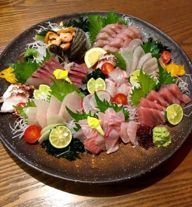 厳選食材×個室 魚夏‐うおなつ‐ メニューの画像