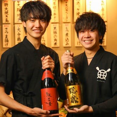 個室 九州炉端 弁慶 高松店 メニューの画像