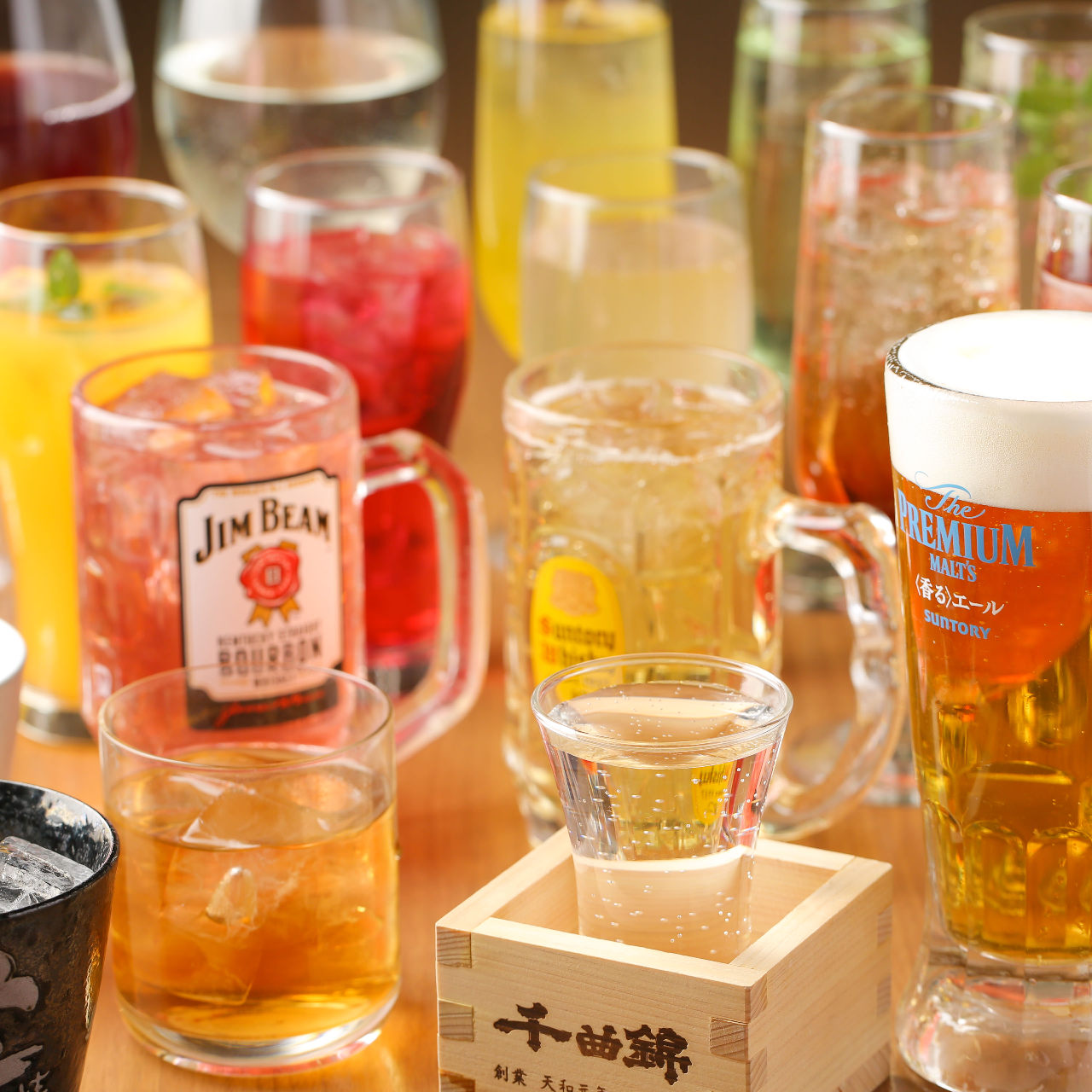 250種単品飲み放題2H1800円→1200円