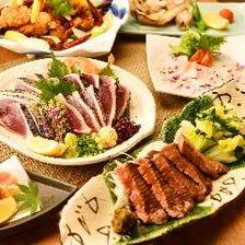 牛たん料理を満喫できる宴会コース