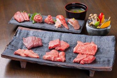近江牛焼肉 咲蔵 大津店  コースの画像