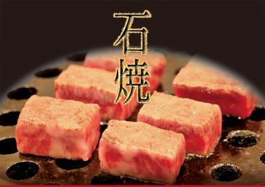 近江牛焼肉 咲蔵 大津店  こだわりの画像