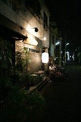 呑みきち 小杉店
