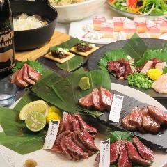 熟成肉 和バル biroku 町田店
