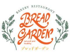 ブレッドガーデン モリタウン昭島店