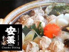 Chanko Dining 安美 横綱横丁本店