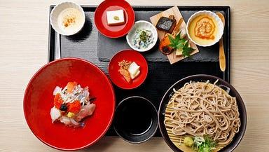 僧伽小野 京都浄教寺  コースの画像