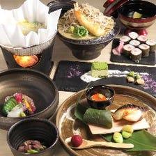 京野菜と旬魚!季節堪能コース料理
