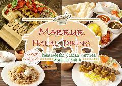 MABRUR HALAL DINING~マブルーハラルダイニング~