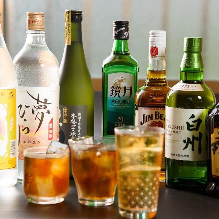 あなたの飲みたい好みのお酒あります
