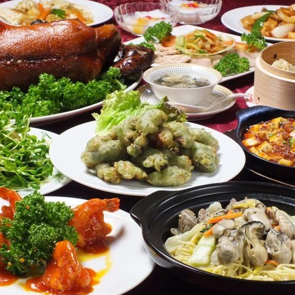 【歓送迎会限定】北京ダックと福建郷土海鮮饗宴コース