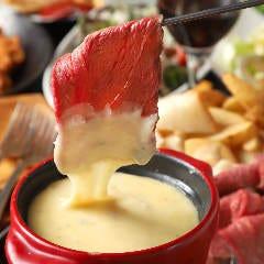 お肉とチーズのお店 肉バルKIWAMI