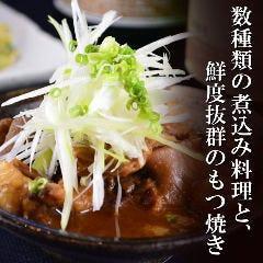 八郎酒場 新杉田店