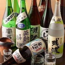 京都を中心に各地の地酒を選りすぐり