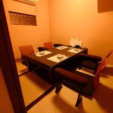 四条烏丸の癒しの完全個室空間