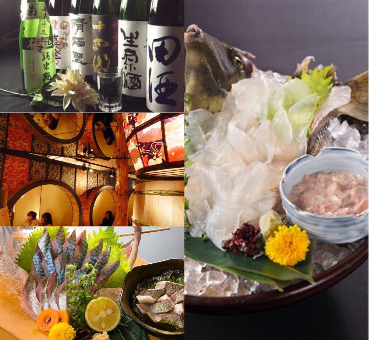 銘柄 日本酒が週代わりで入荷しています