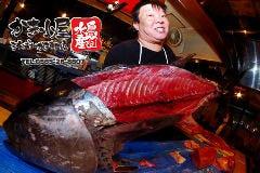 対馬の漁師 豊田丸山本店