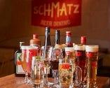 シュマッツオリジナルクラフトビール 以外もビアカクテル、ワイン等も用意しております。